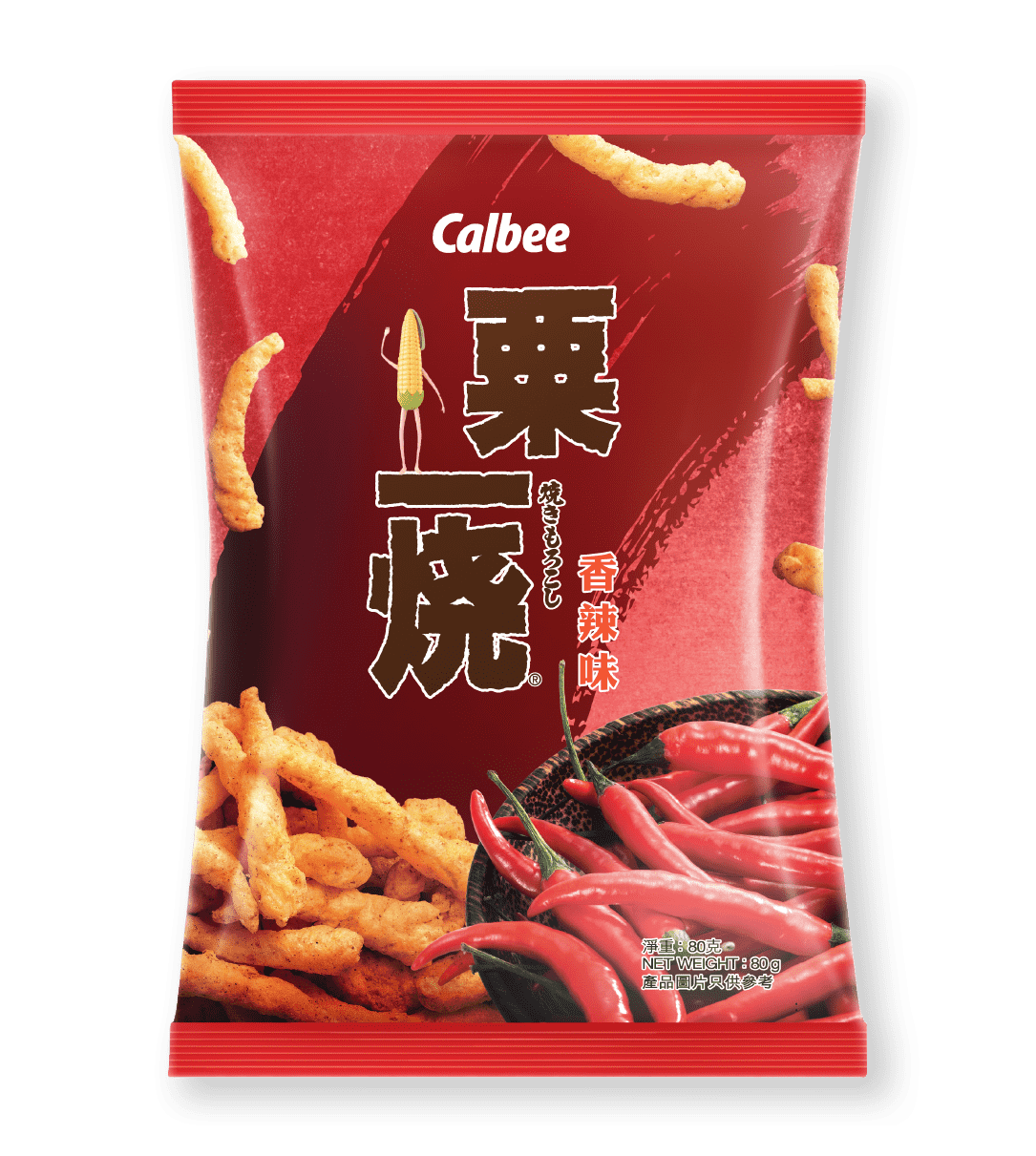 Calbee Australia - World Foods - Grill-A-Corn - Hot & Spicy