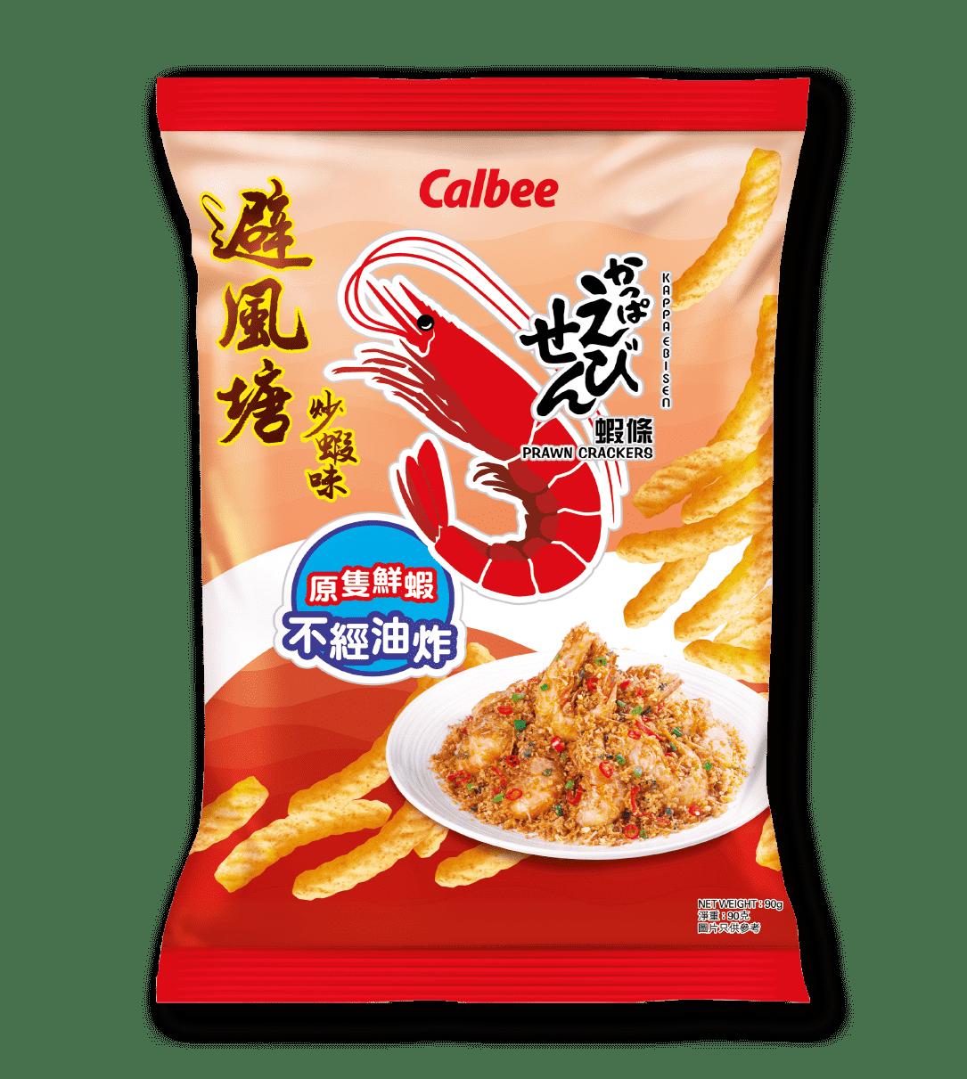 Calbee Australia - World Foods - Prawn Crackers - Typhoon Shelter
